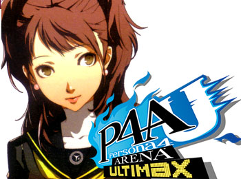 Rise-Kujikawa-Joins-Persona-4-Arena-Ultimax