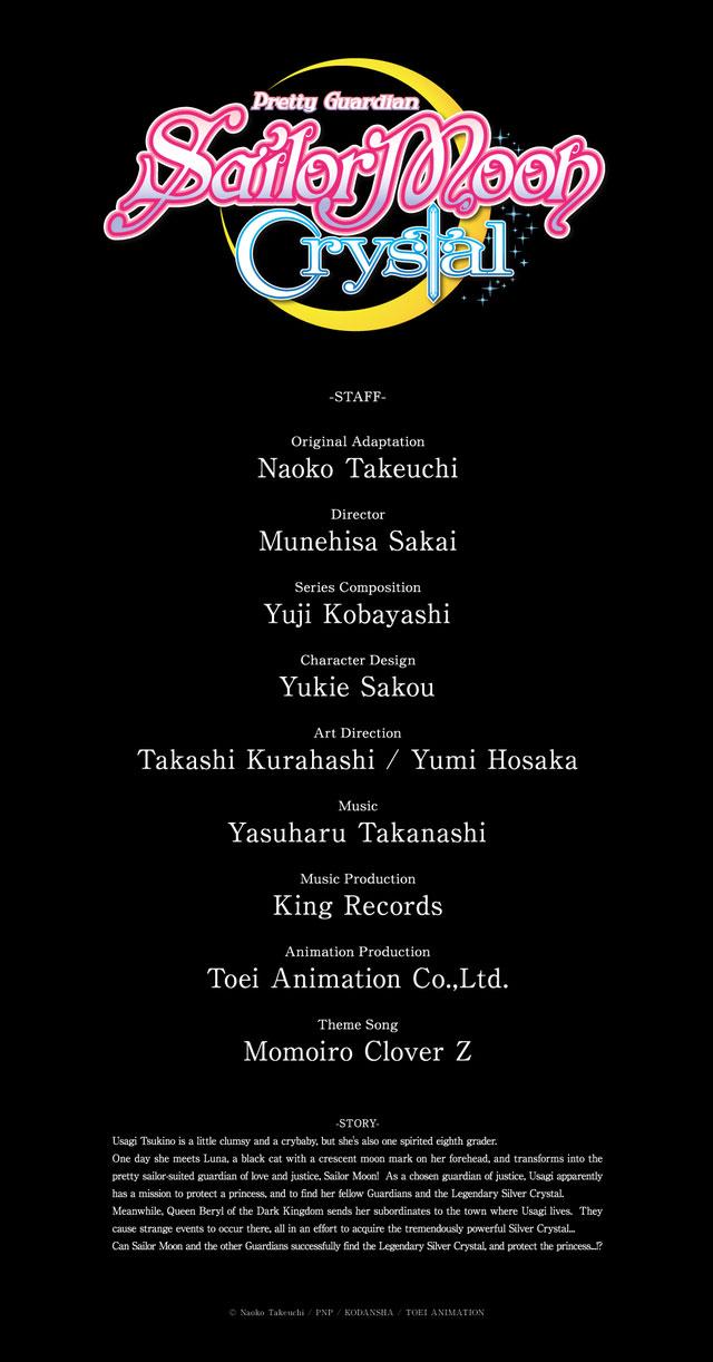 Sailor Moon Crystal Cast Announced + New Visuals cast