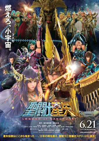 Saint Seiya Legend of Sanctuary Screens + Poster Poster