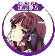 Seiken Tsukai no World Break Anime Announced Char 3