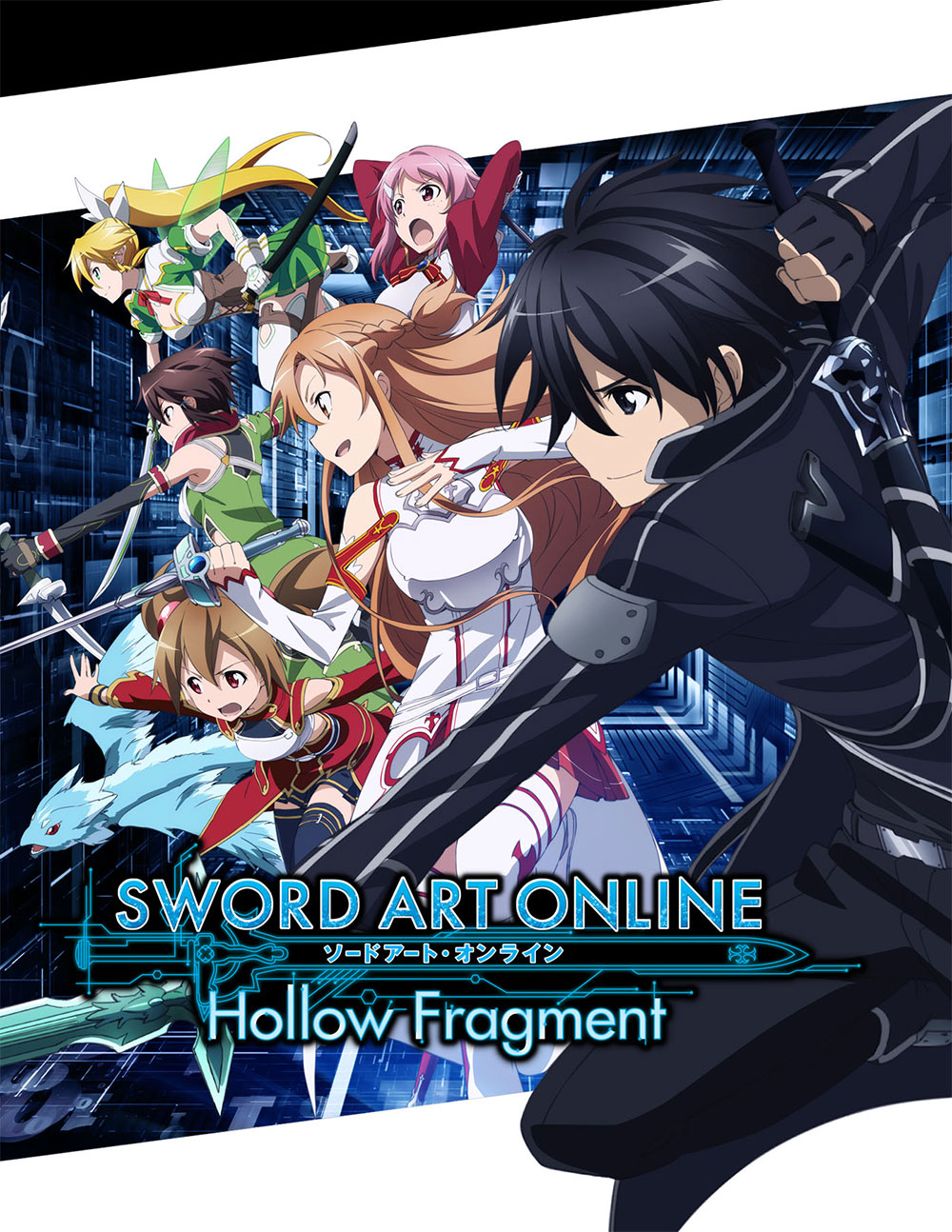 Sword Art Online Hollow Fragment NA Visual