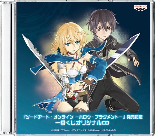 Sword Art Online Hollow Fragment Online Pre-Order Specials Revealed 10