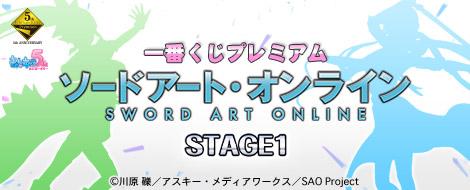 Sword Art Online Hollow Fragment Online Pre-Order Specials Revealed 15