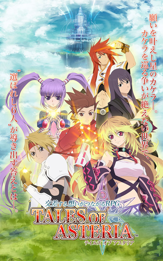 Tales of Asteria Releases on Japanese Google Play Store Screen 1