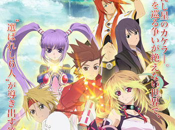 Tales of Asteria Releases on Japanese Google Play Store