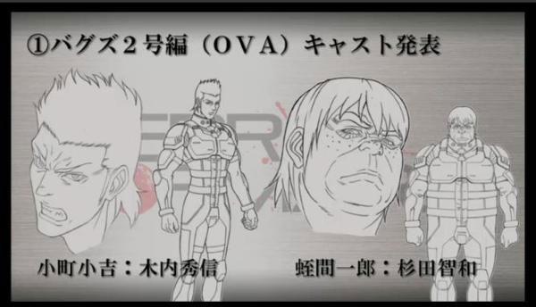 Terra Formars OVA Cast Revealed Image 1