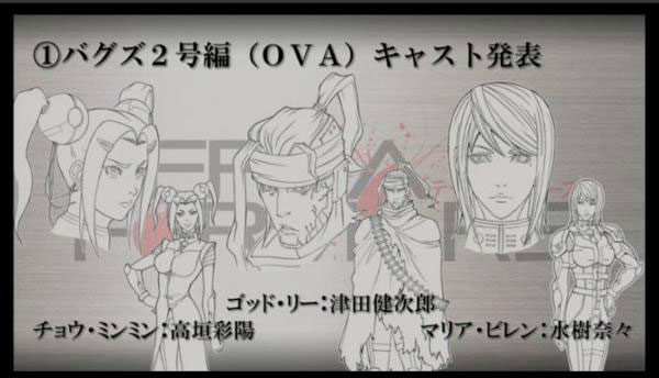 Terra Formars OVA Cast Revealed Image 3
