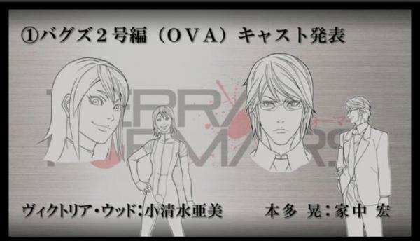 Terra Formars OVA Cast Revealed Image 4