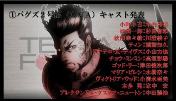 Terra Formars OVA Cast Revealed Image 6