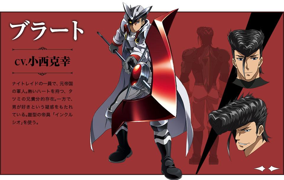 Akame-ga-KILL-Character Designs -  Braht