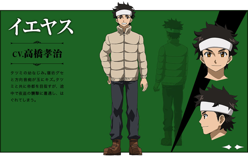 Akame-ga-KILL-Character Designs -  Ieyasu