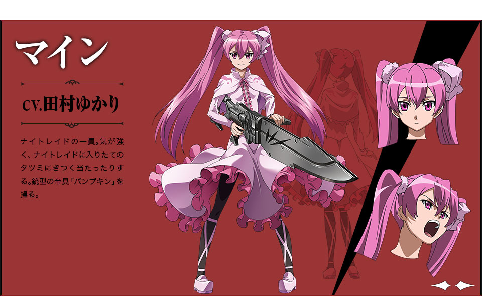 Akame-ga-KILL-Character Designs - Mein