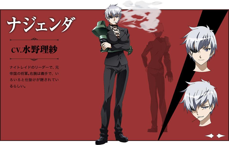 Akame-ga-KILL-Character Designs -  Najenda