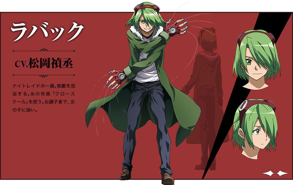 Akame-ga-KILL-Character Designs -  Rabac