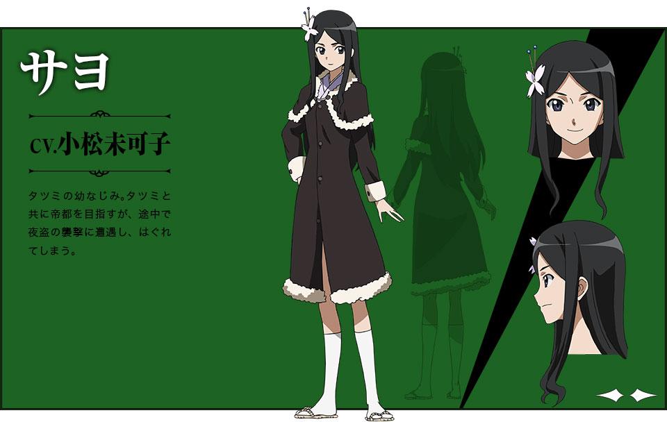 Akame-ga-KILL-Character Designs -  Sayo