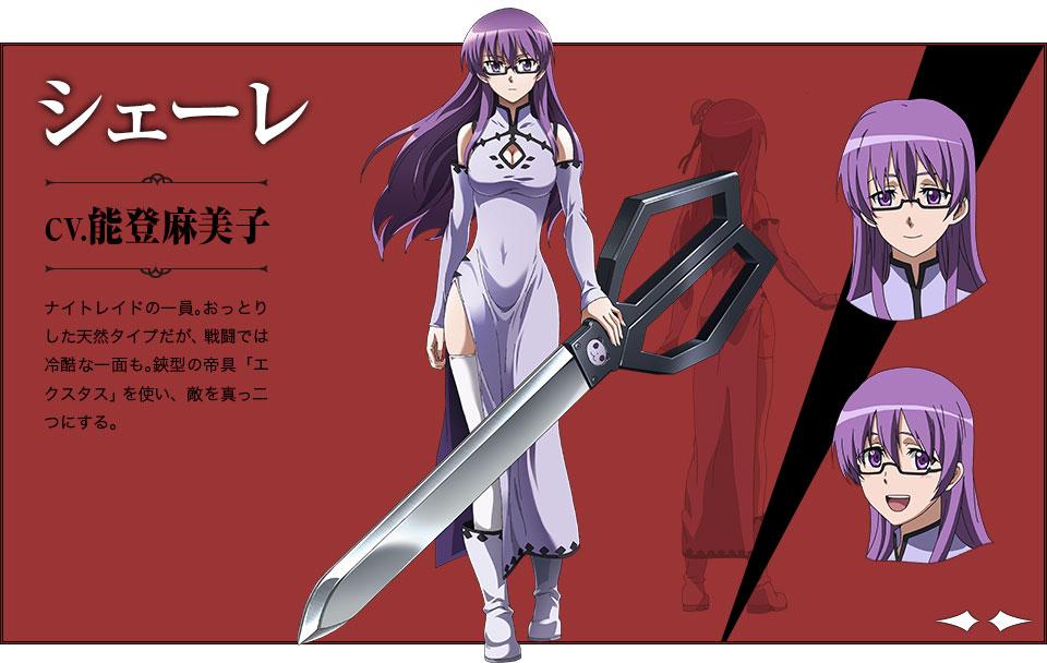 Akame-ga-KILL-Character Designs -  Schere