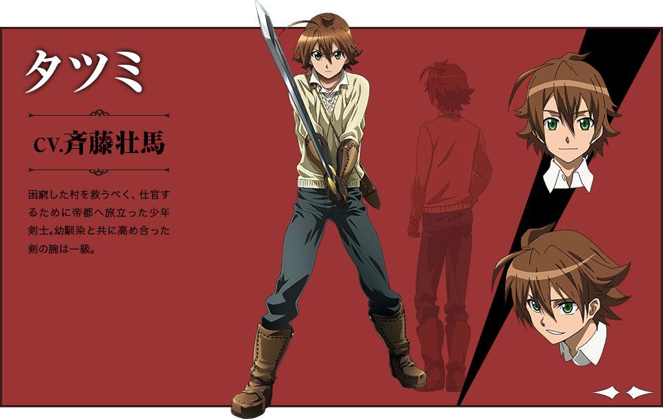 Akame-ga-KILL-Character Designs -Tatsumi