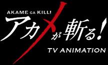 Akame-ga-KILL-logo
