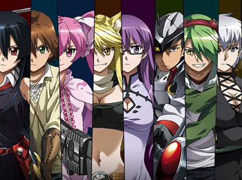 Akame ga Kill! Reported to be a 2 Cour Series