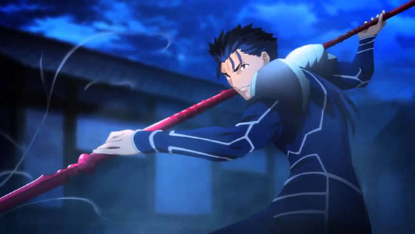 Fate-stay night - Machi asobi Special Demo Version