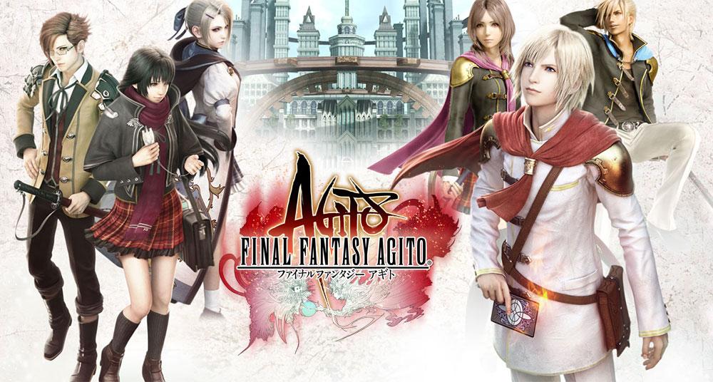 Final Fantasy Agito Visual
