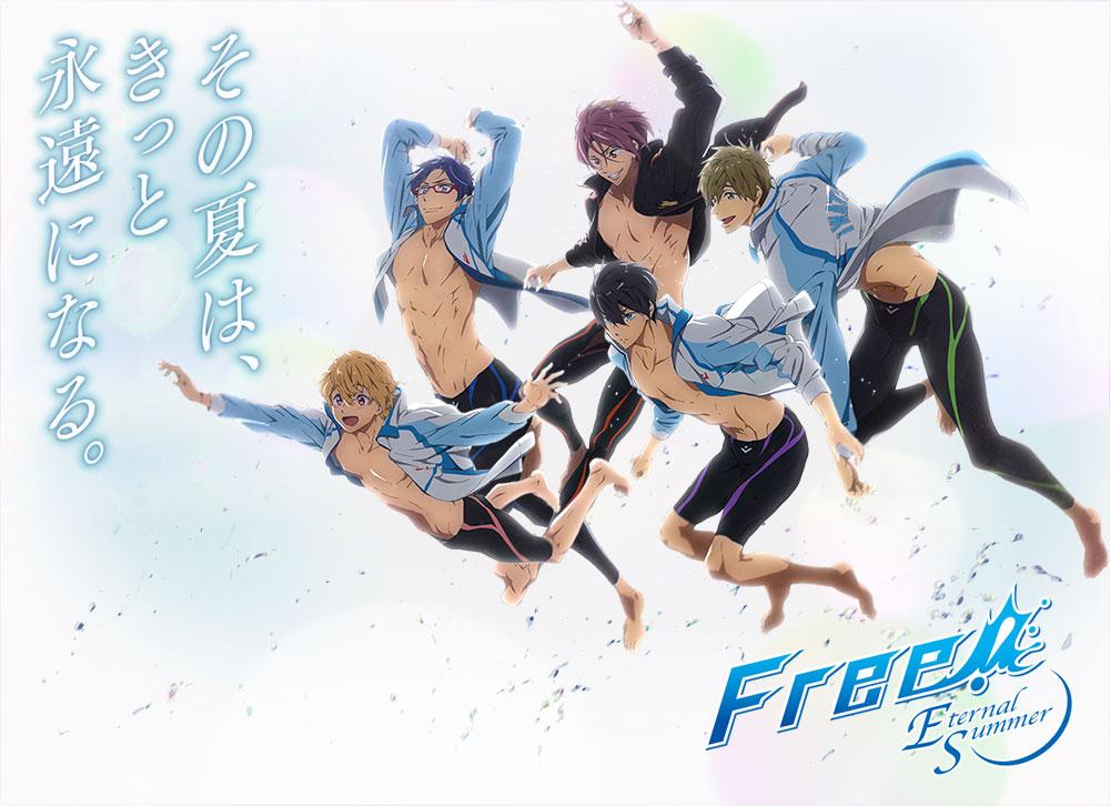 Free!-Season-2-Titled-Free!-Eternal-Summer-Key-Visual