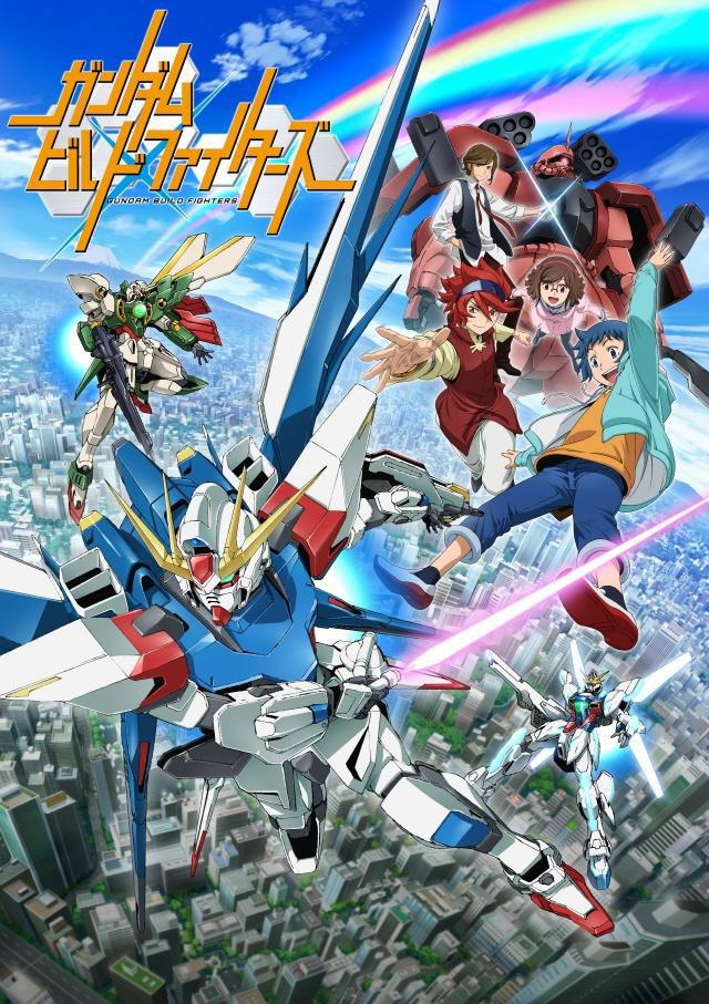 Gundam-Build-Fighters-Visual Image
