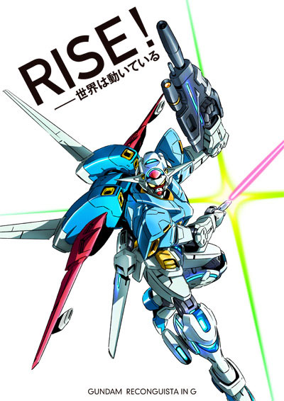 Gundam-G-no-Reconguista-Main Visual