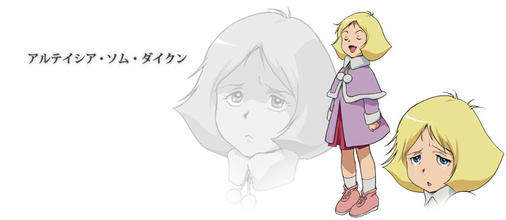 Gundam-The-Origin-Characters-Artesia-Som-Deikun
