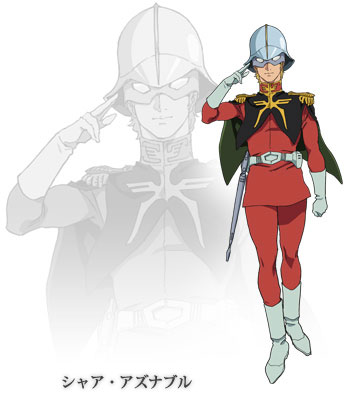 Gundam-The-Origin-Characters-Char-Aznable