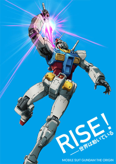 Gundam-The-Origin Rise Visual