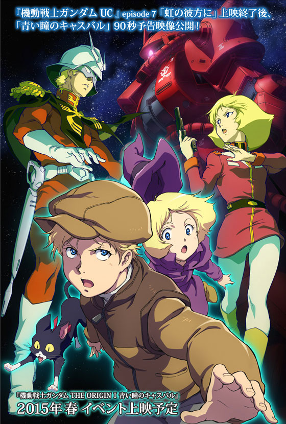 Gundam-The-Origin Visual