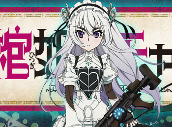 Hitsugi-no-Chaika-Season-2-Announced---Airing-This-Fall-Autumn