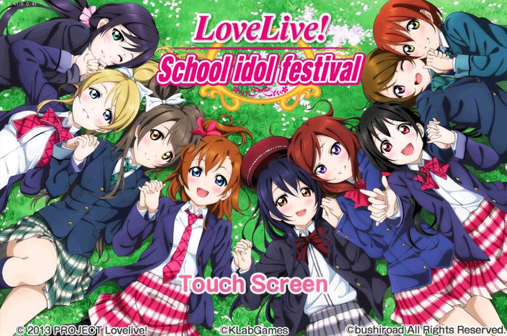 Love Live! School Idol Festival Screen 5