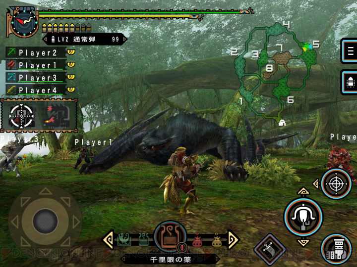 Monster Hunter Portable 2nd G IOS PSP Screen Compare 2