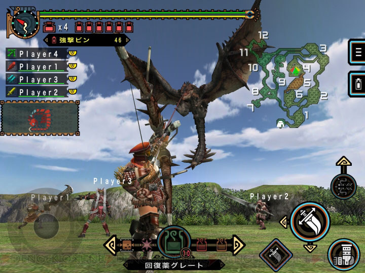 Monster Hunter Portable 2nd G IOS Screen 1