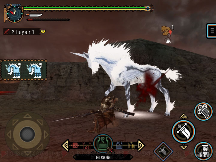 Monster Hunter Portable 2nd G IOS Screen 10