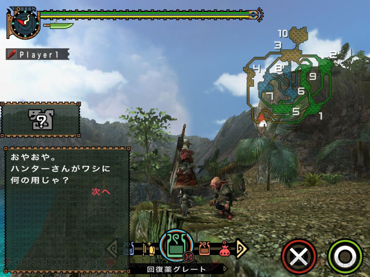 Monster Hunter Portable 2nd G IOS Screen 12