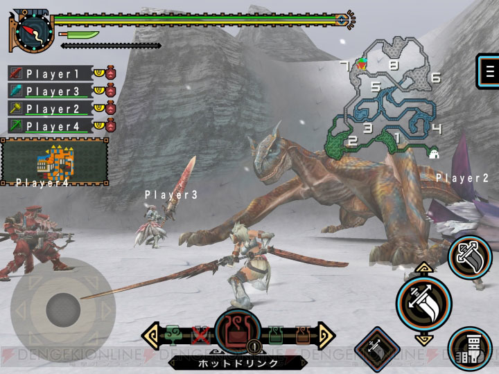 Monster Hunter Portable 2nd G IOS Screen 14