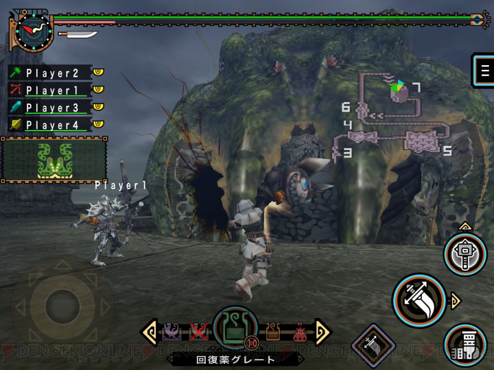 Monster Hunter Portable 2nd G IOS Screen 15