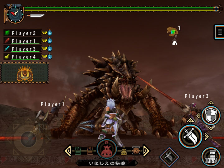 Monster Hunter Portable 2nd G IOS Screen 16