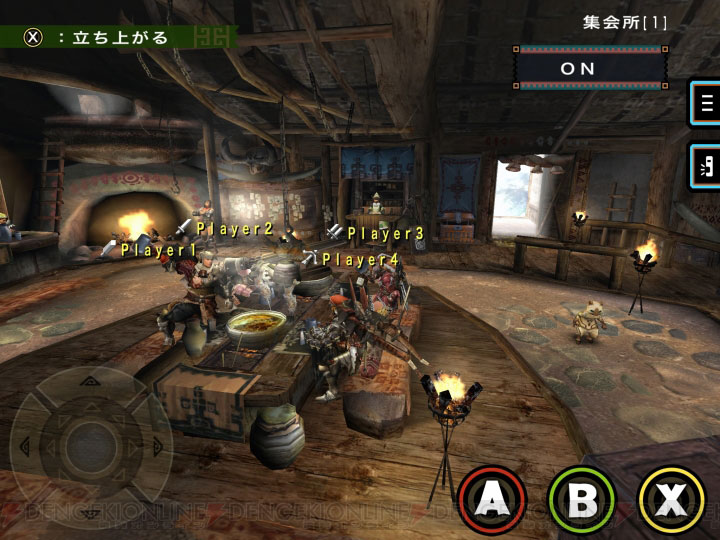 Monster Hunter Portable 2nd G IOS Screen 18