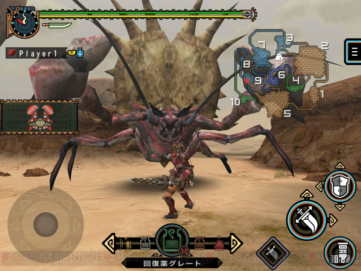 Monster Hunter Portable 2nd G IOS Screen 4