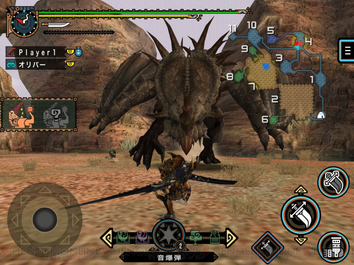 Monster Hunter Portable 2nd G IOS Screen 5