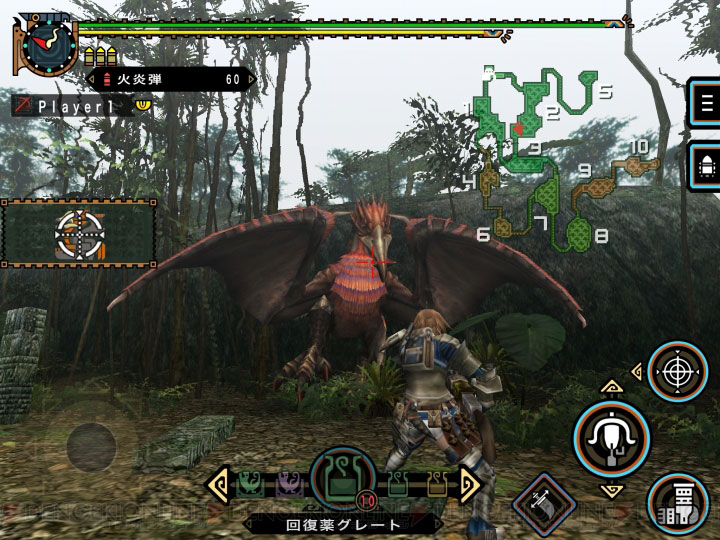 Monster Hunter Portable 2nd G IOS Screen 6