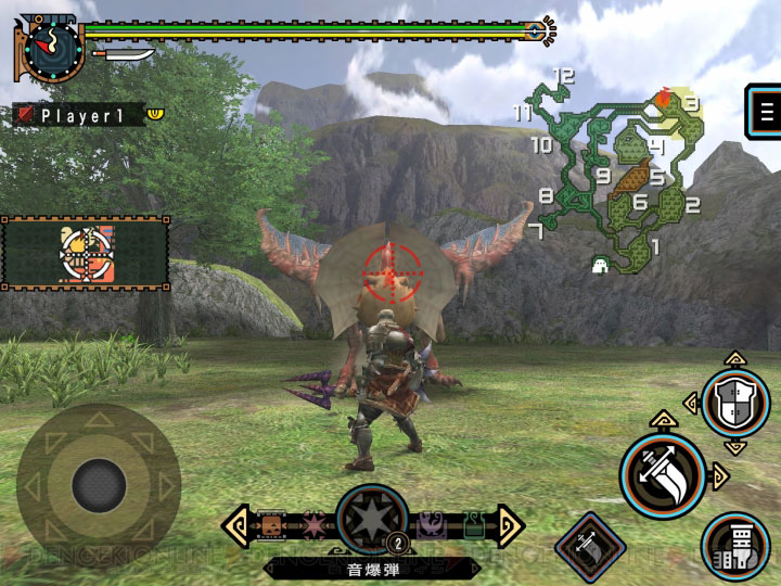 Monster Hunter Portable 2nd G IOS Screen 7