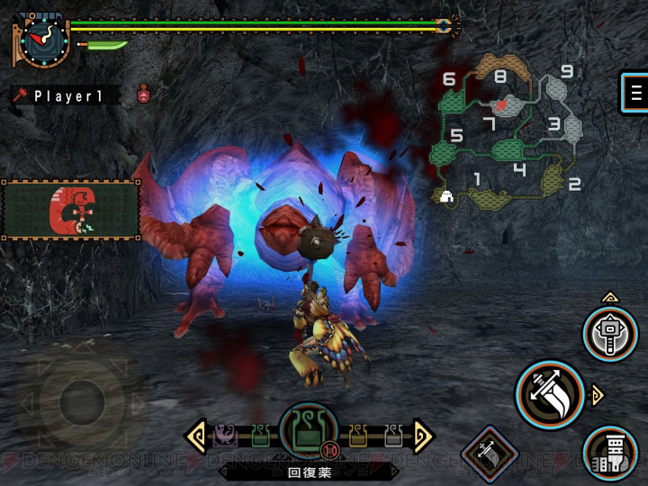 Monster Hunter Portable 2nd G IOS Screen 9