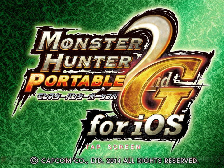 Monster Hunter Portable 2nd G IOS Title