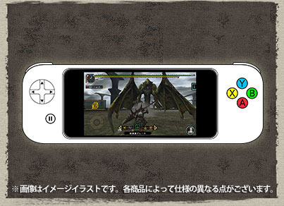 Monster Hunter Portable 2nd G IOS controller 2
