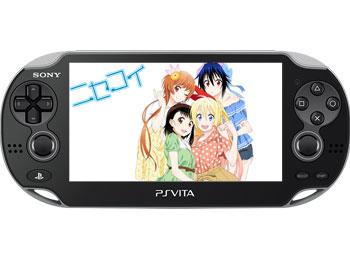 Nisekoi-PlayStation-Vita-Game-Announced